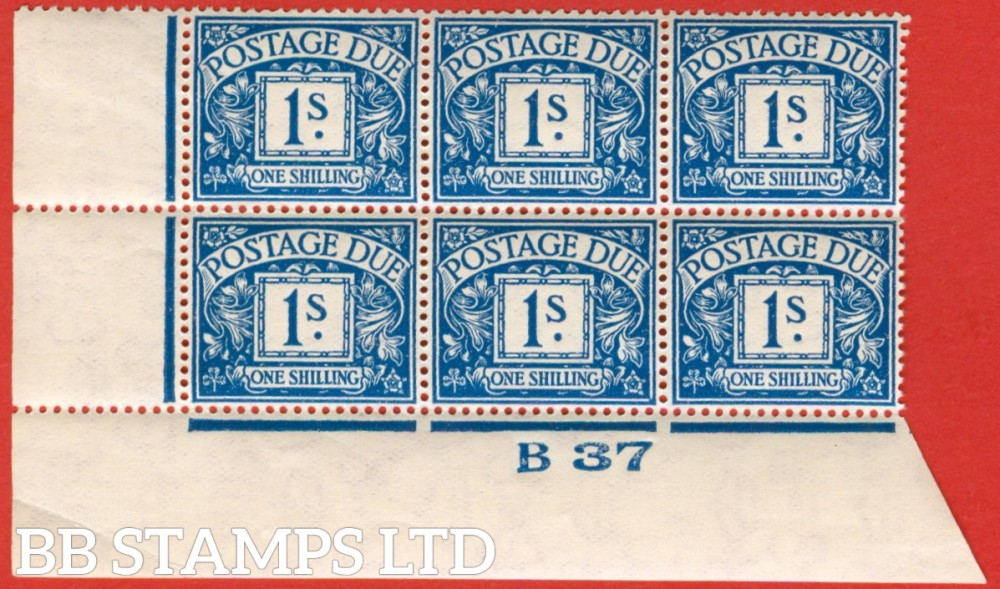 "SG. D33. 1/- deep blue. A superb UNMOUNTED MINT control "" B37 imperf "" block of 6. A very scarce multiple."
