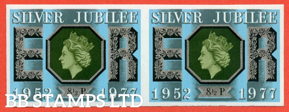 "SG. 1033 a. 8½p 1977 "" SILVER JUBILEE "". IMPERF error. A superb UNMOUNTED MINT horizontal pair."