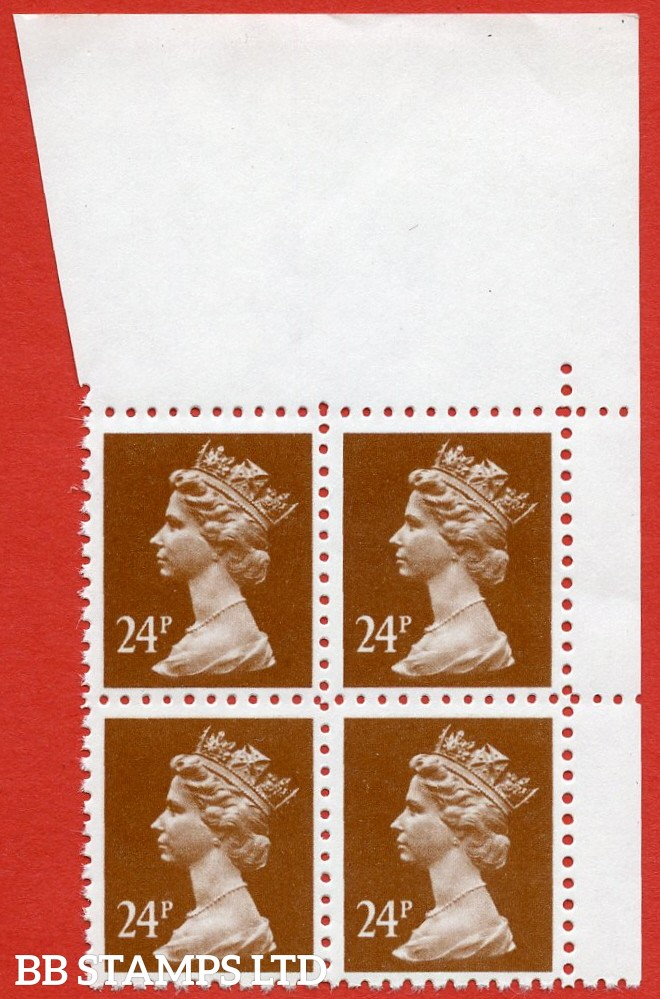 1993 ( SG. X969 ). 24p chestnut FORGERY. A superb UNMOUNTED MINT top right hand corner marginal block of 4. Printed in sheets of 100 in Litho on phosphor free bright paper with perforation gauge 11.