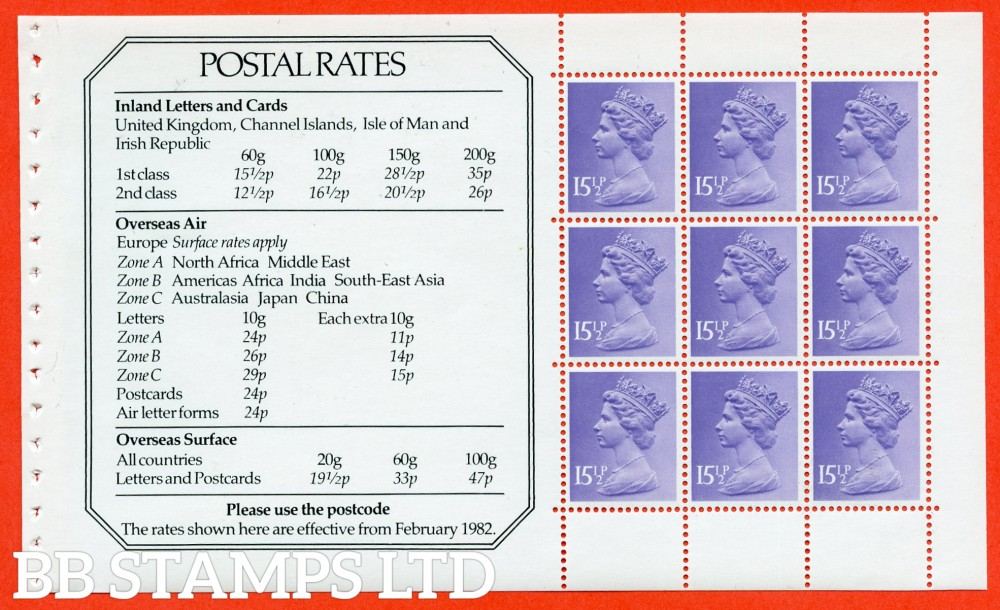 SG. X907 mEy. 15½p pale violet. MISSING PHOSPHOR. A very fine UNMOUNTED MINT complete booklet pane.