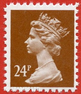 1993 ( SG. X969 ). 24p chestnut FORGERY. A superb UNMOUNTED MINT example. Printed in sheets of 100 in Litho on phosphor free bright paper with perforation gauge 11. A very  interesting addition to a machin collection.