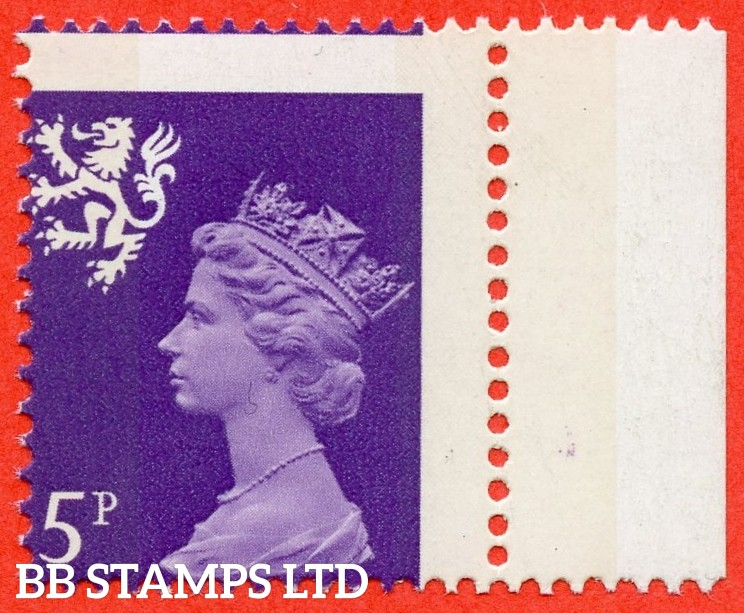 SG. S20. 5p reddish violet. A super UNMOUNTED MINT right hand marginal example with a cracking MIS-PERF ERROR.