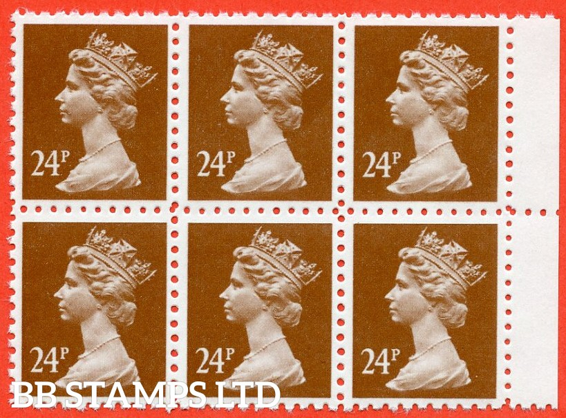 1993 ( SG. X969 ). 24p chestnut FORGERY. A superb UNMOUNTED MINT right hand marginal block of 6. Printed in sheets of 100 in Litho on phosphor free bright paper with perf gauge 11.
