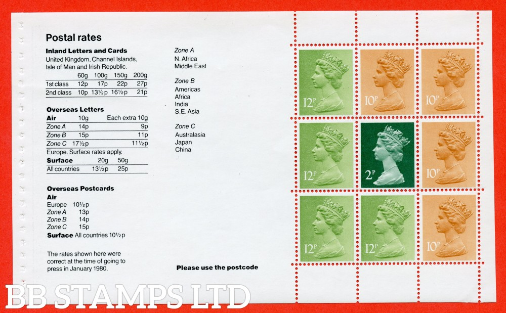 SG. X849 n ey. 1980 £3.00 Wedgwood multi value pane. MISSING PHOSPHOR A very fine UNMOUNTED MINT complete booklet pane with this scarce error.