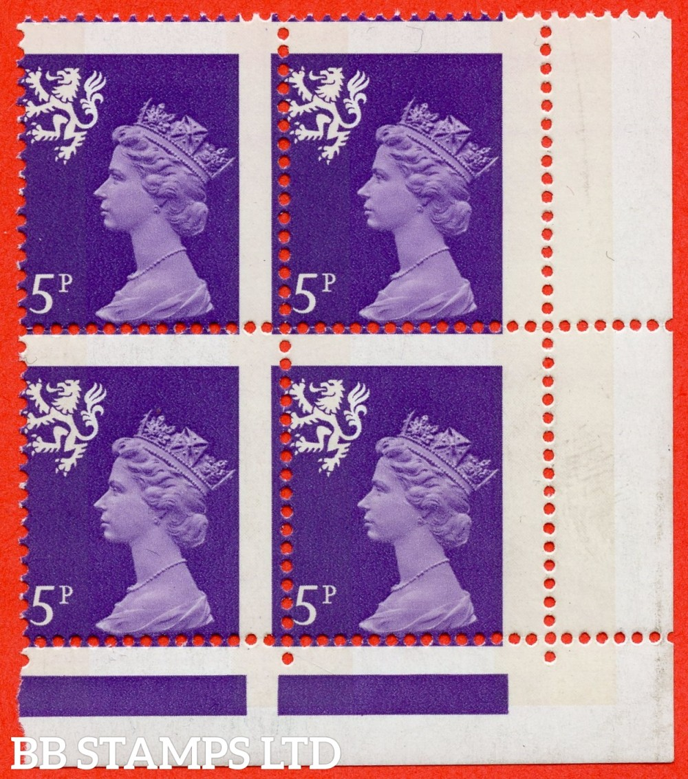 SG. S20. 5p reddish violet. A super UNMOUNTED MINT bottom right hand corner marginal block of 4 with a cracking MIS-PERF ERROR.