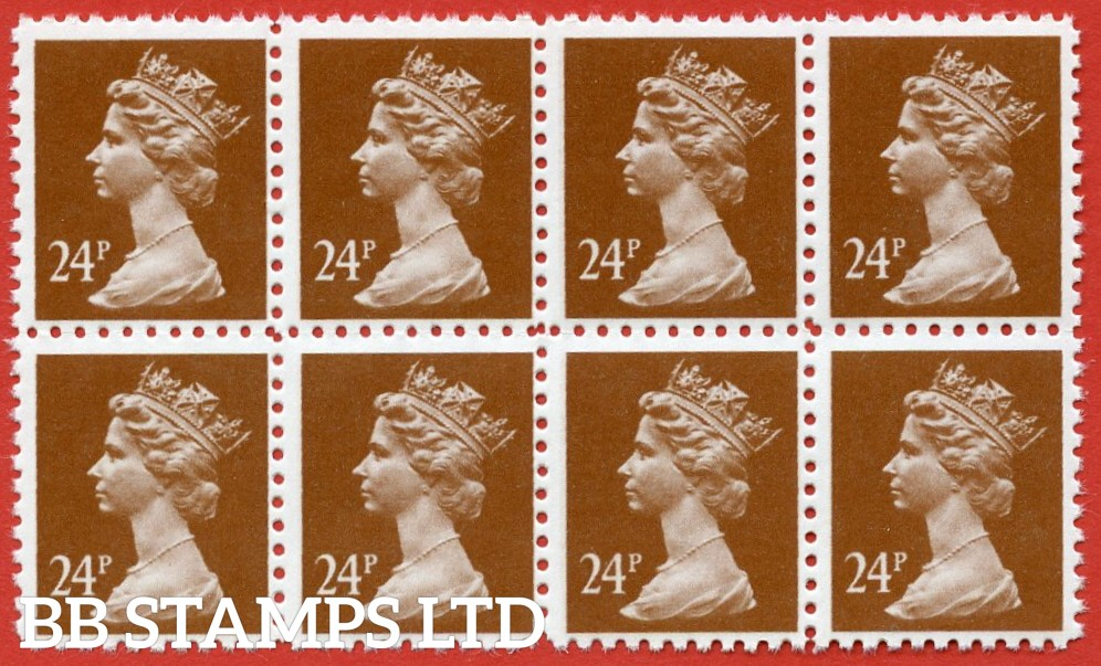 1993 ( SG. X969 ). 24p chestnut FORGERY. A superb UNMOUNTED MINT block of 8. Printed in sheets of 100 in Litho on phosphor free bright paper with perforation gauge 11. A very  interesting addition to a machin collection.