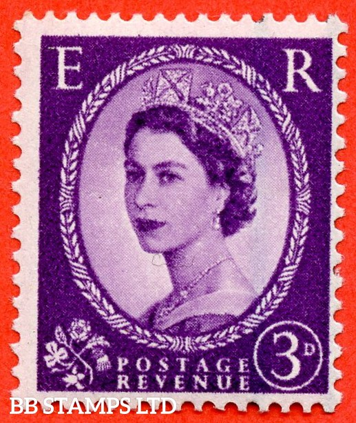 """SG. 592 a. 3d Deep - lilac. """" Misplaced Graphite lines """". A super UNMOUNTED MINT example of this scarce QEII variety."""