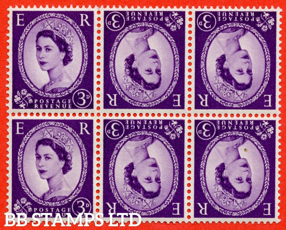 "SG. 575. 3d Deep Lilac. A super UNMOUNTED MINT "" Tete - Beche "" block of 6."