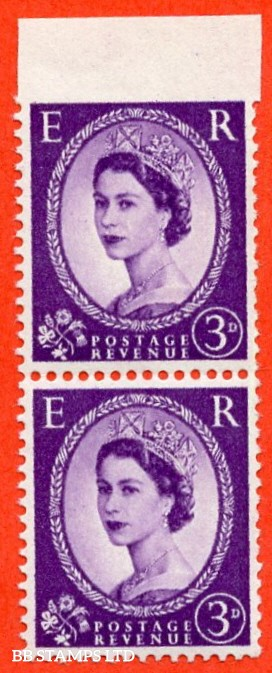 "SG. 575. S70 c. 3d Deep Lilac. A super UNMOUNTED MINT vertical pair with the listed "" IMPERF BETWEEN STAMP AND TOP MARGIN "" error."