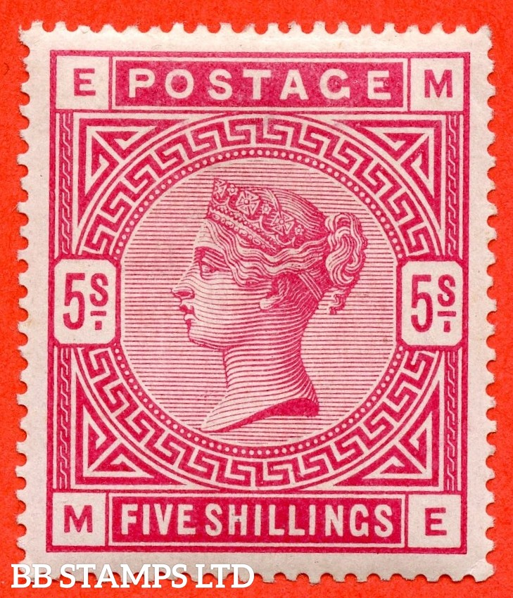 """SG. 180. K12 (1). """" ME """". 5/- Rose. A very fine UNMOUNTED MINT example."""