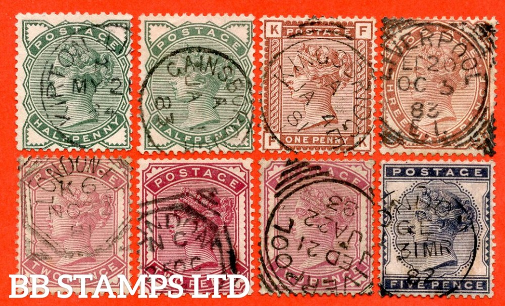 SG. 164 - 169. K1 - K6. ½d - 5d. A very fine CDS used complete set of 8 as listed in the SG Specialised catalogue.
