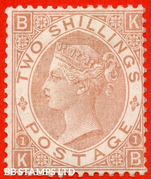 """SG. 121. J120. """" KB """". 2/- Brown. A fine lightly mounted mint example of this RARE mint Victorian issue."""