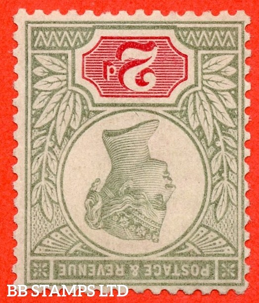 SG. 200 wi. K30 (3). 2d grey - green & carmine. INVERTED WATERMARK. A superb UNMOUNTED MINT example of this RARE watermark variety. Complete with RPS certificate.