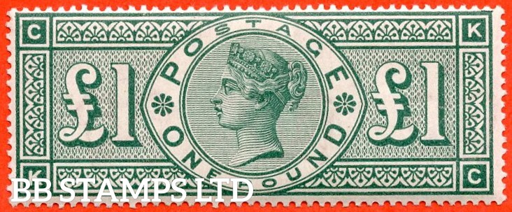 """SG. 212. K17. £1.00 Green """" KC """". A superb UNMOUNTED MINT example."""