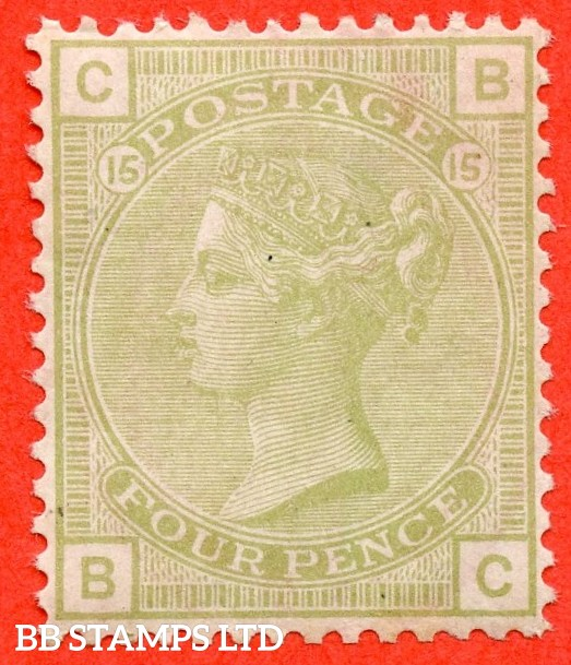 "SG. 153. J64. "" BC "". 4d Sage - Green. Plate 15. A superb very fine lightly mounted mint example."