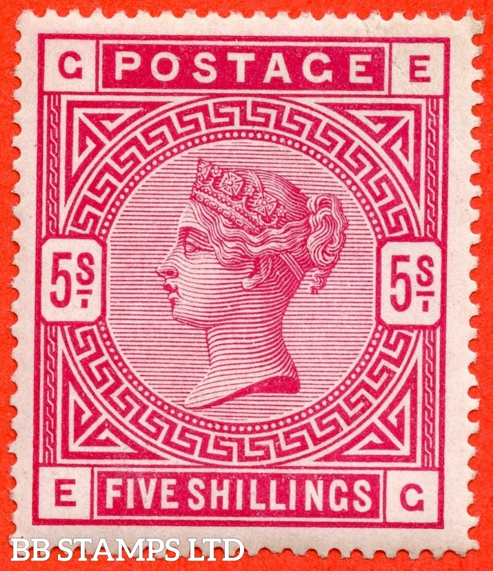"SG. 181. K12 (2). "" EG "". 5/- Crimson. A fine UNMOUNTED MINT example."