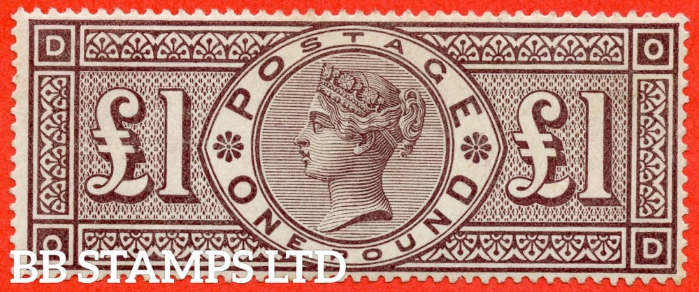 "SG. 185. K15. "" OD "". £1.00 brown - lilac. A superb VERY lightly ( if at all ) mounted mint example complete with BRANDON certificate. One of the finest surviving examples."