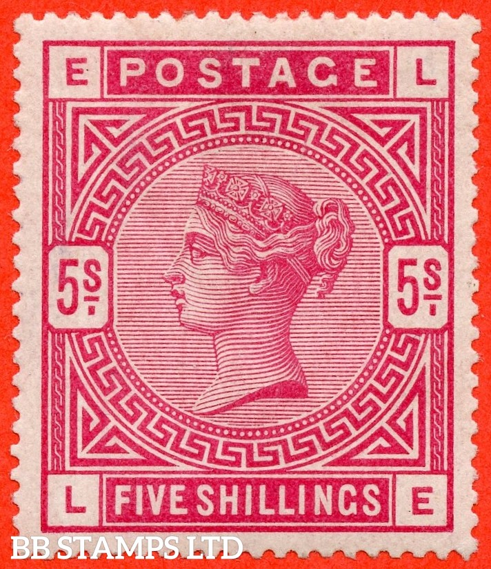 """SG. 180. K12 (1). """" LE """". 5/- Rose. A very fine UNMOUNTED MINT example complete with BPA certificate."""