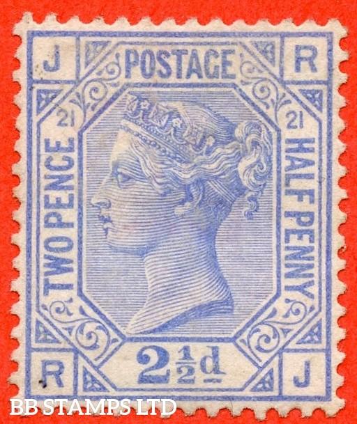"SG. 157. J23. "" RJ "". 2½d blue. Plate 21. A fine mounted mint example."