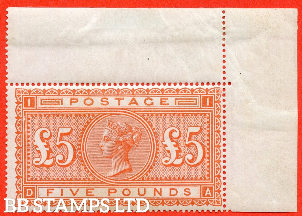 "SG. 137. J128a. "" DA "". £5.00 Orange. A very fine UNMOUNTED MINT top right hand hand corner marginal example."