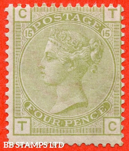 """SG. 153. J64. """" TC """". 4d Sage - Green. Plate 15. A super UNMOUNTED MINT example."""