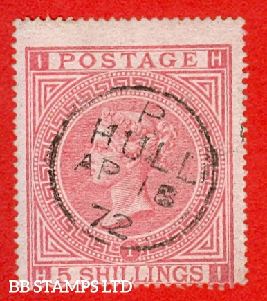 "SG. 126. "" HI "". 5/- Rose. Plate 1. A very fine  "" HULL "" CDS used example of this early Victorian high value."