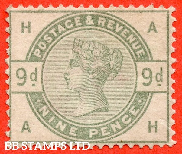 "SG. 195 wi. K25 b. "" AH "". 9d Dull green. INVERTED WATERMARK. A fine lightly mounted mint example."