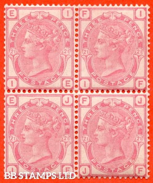 "SG. 158. J45A. "" IE IF JE JF "". 3d rose. Plate 21. A very fine UNMOUNTED MINT block of 4."