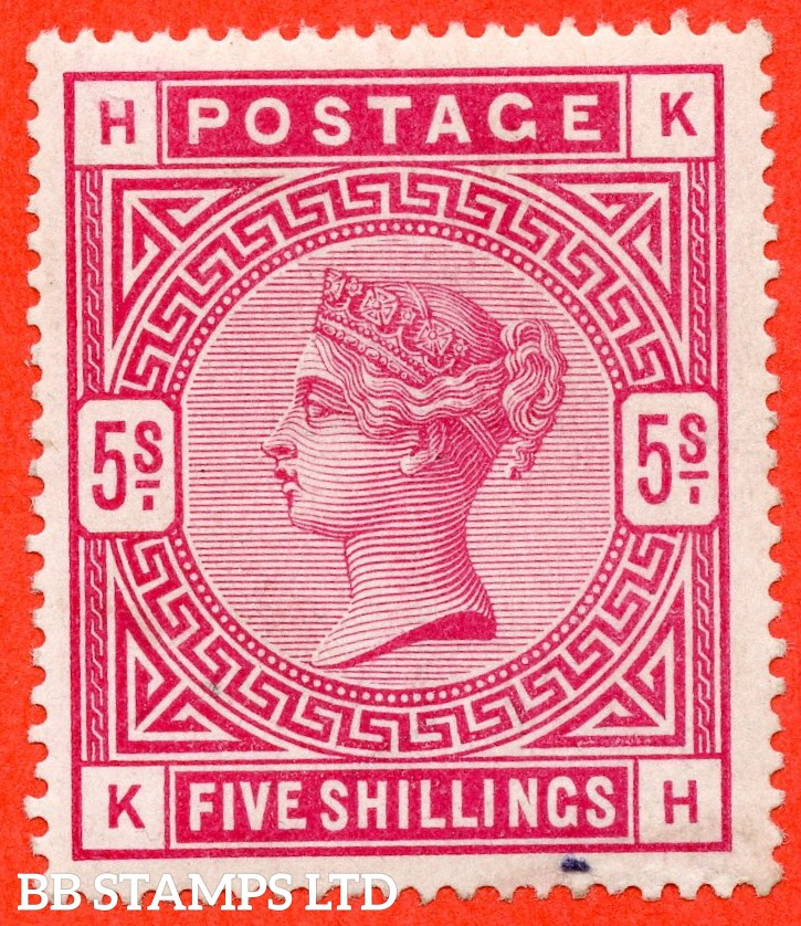 """SG. 180. K12 (1). """" KH """". 5/- Rose. A fine lightly mounted mint example."""
