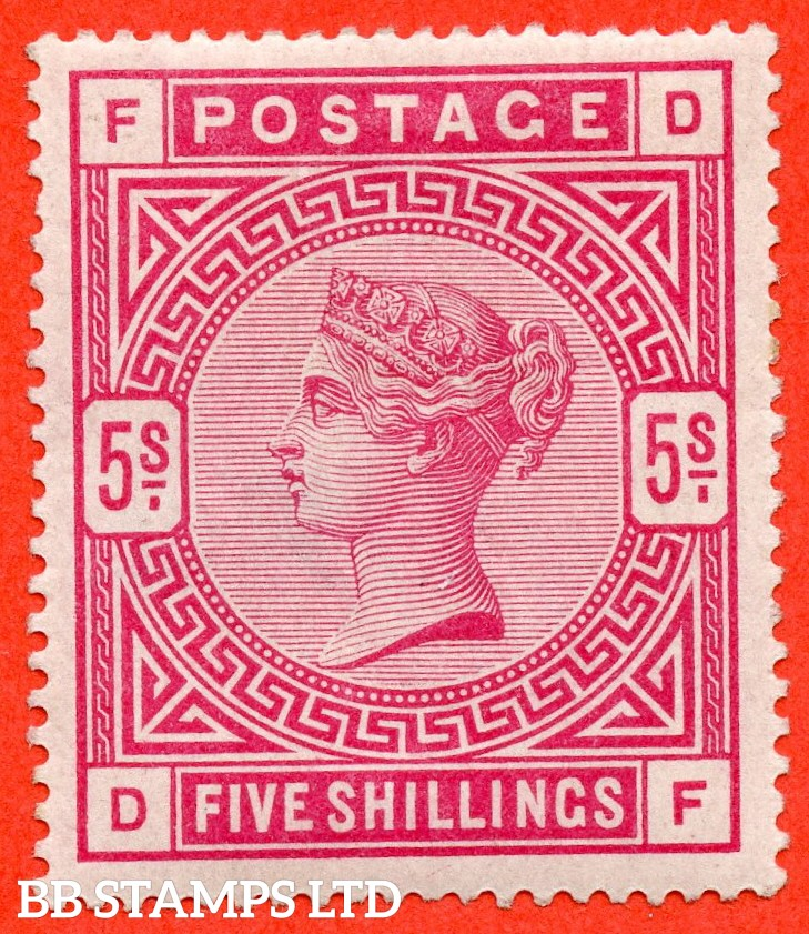 """SG. 180. K12 (1). """" DF """". 5/- Rose. A decent mounted mint example."""
