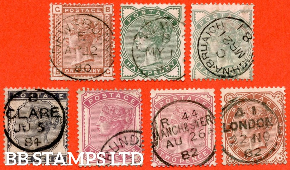 SG. 164 - 169. K1 - K6. ½d - 5d. A very fine CDS used complete set of 7 as listed in the SG Concise catalogue.