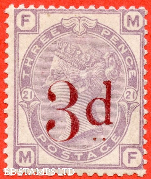 """SG. 159. K8A. """" MF """". 3d on 3d lilac. A fine UNMOUNTED MINT example."""