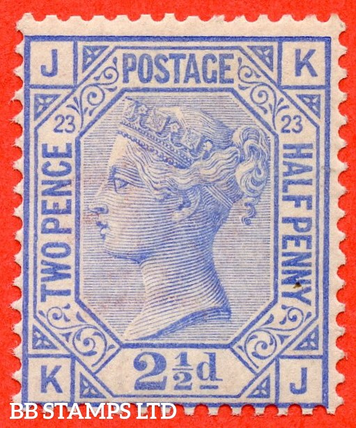 """SG. 157. J25. """" KJ """". 2½ blue plate 23. A superb UNMOUNTED MINT example with excellent perfs."""