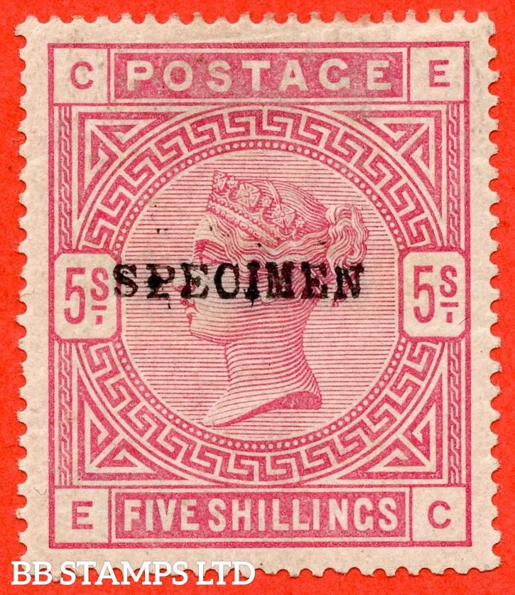 "SG. 180 s. K12 (1) s. "" EC "". 5/- Rose. A fine mounted mint example overprinted specimen type 9."