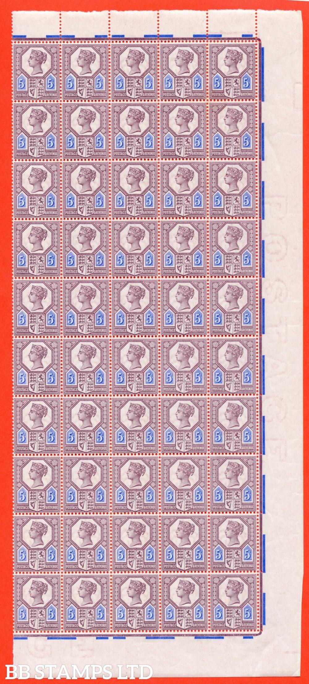SG. 207a. K36 (1). 5d Dull Purple & Blue ( Die II ). A fine UNMOUNTED MINT marginal block of 50. A RARE multiple.