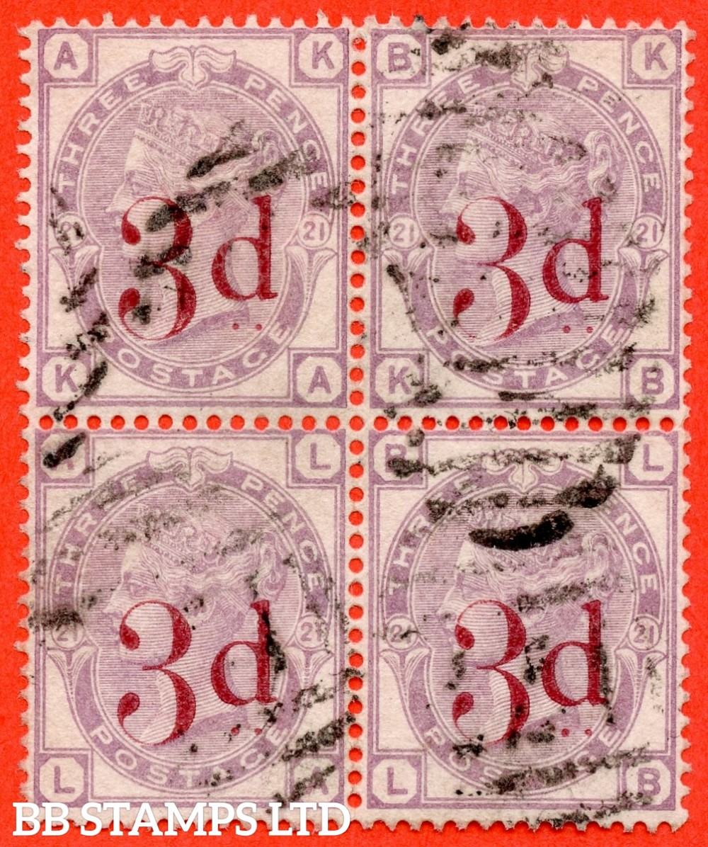 """SG. 159. K8A. """" KA KB LA LB """". 3d on 3d lilac. A good used block of 4. A scarce multiple."""