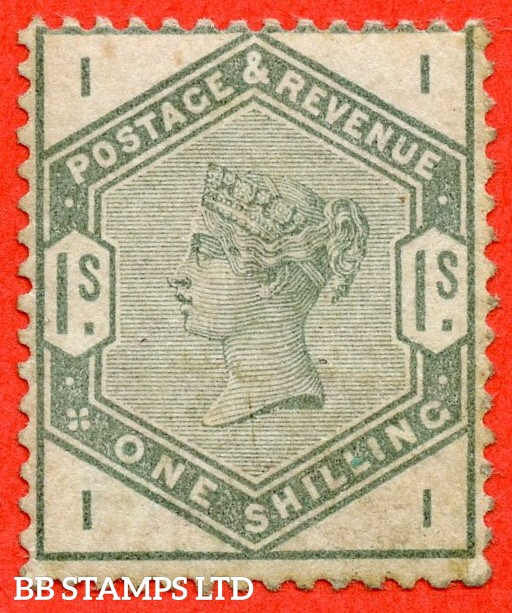 "SG. 196. K26. "" II "". 1/- dull green. A fine mounted mint example of this difficult mint Victorian stamp."
