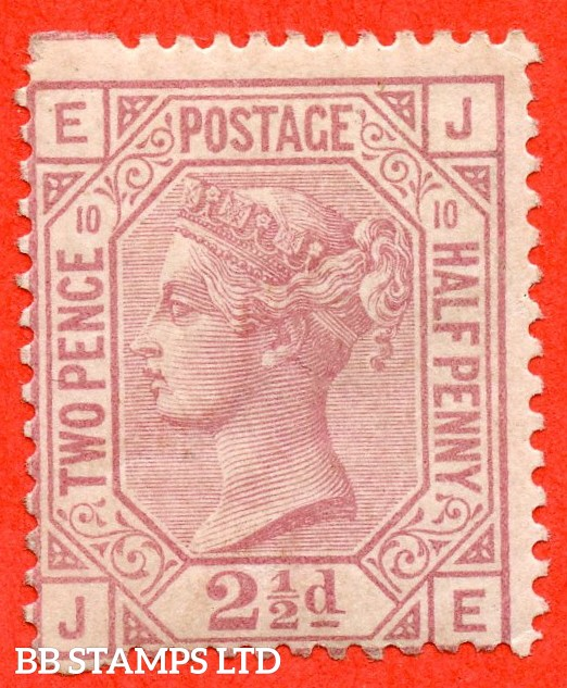 """SG. 141. J11. """" JE """". 2½d rosy mauve. Plate 10. A very fine lightly mounted mint example which also has a nice BROKEN PERF PINS variety."""