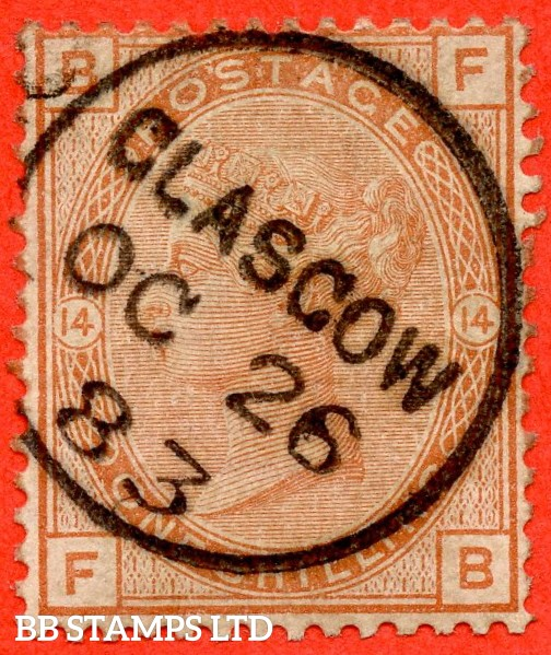 """SG. 163. J117. """" FB """".1/- orange - brown plate 14. A very fine """" October 26th 1883 GLASGOW """" CDS used example."""