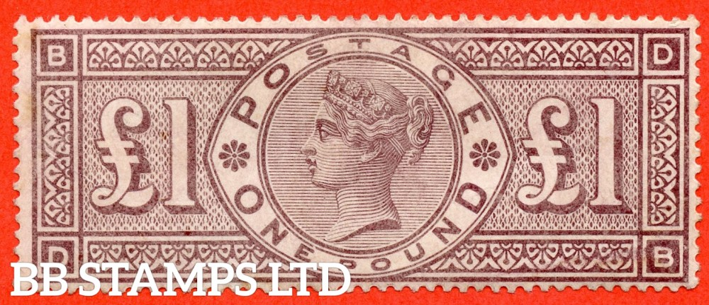 """SG. 185. K15. """" DB """". £1.00 brown - lilac. A decent mounted mint example of this very scarce mint Victorian high value."""