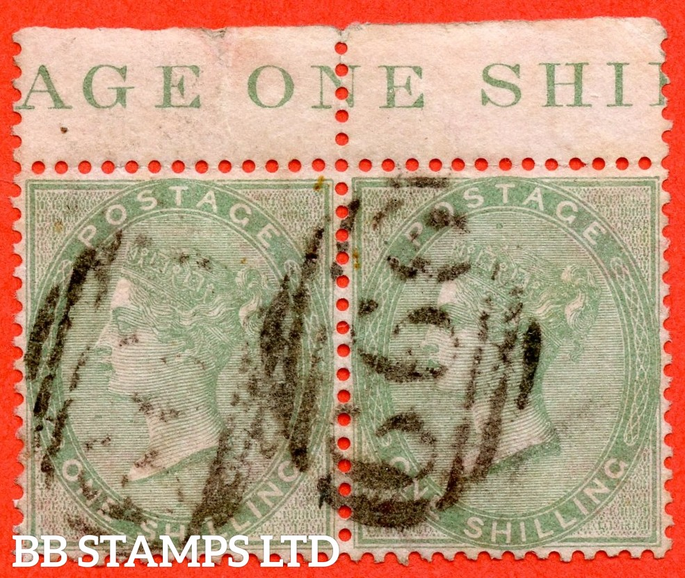 SG. 73. J100 (3). 1/- pale green. A good used top marginal inscriptional ised horizontal pair.