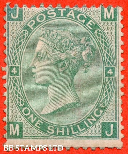 "SG. 117. J104 (2). "" MJ "". 1/- green. Plate 4. A fine mounted mint example."