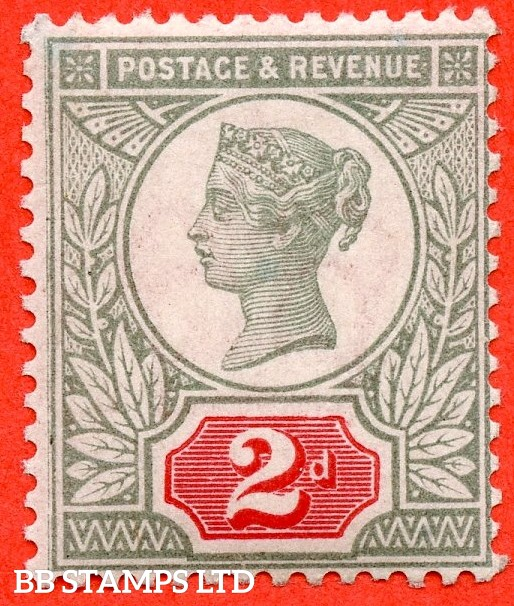 "SG. 200 variety K30 (2) b. 2d yellow - green & carmine. A superb UNMOUNTED MINT example with the listed "" Double frame line at left "" variety."