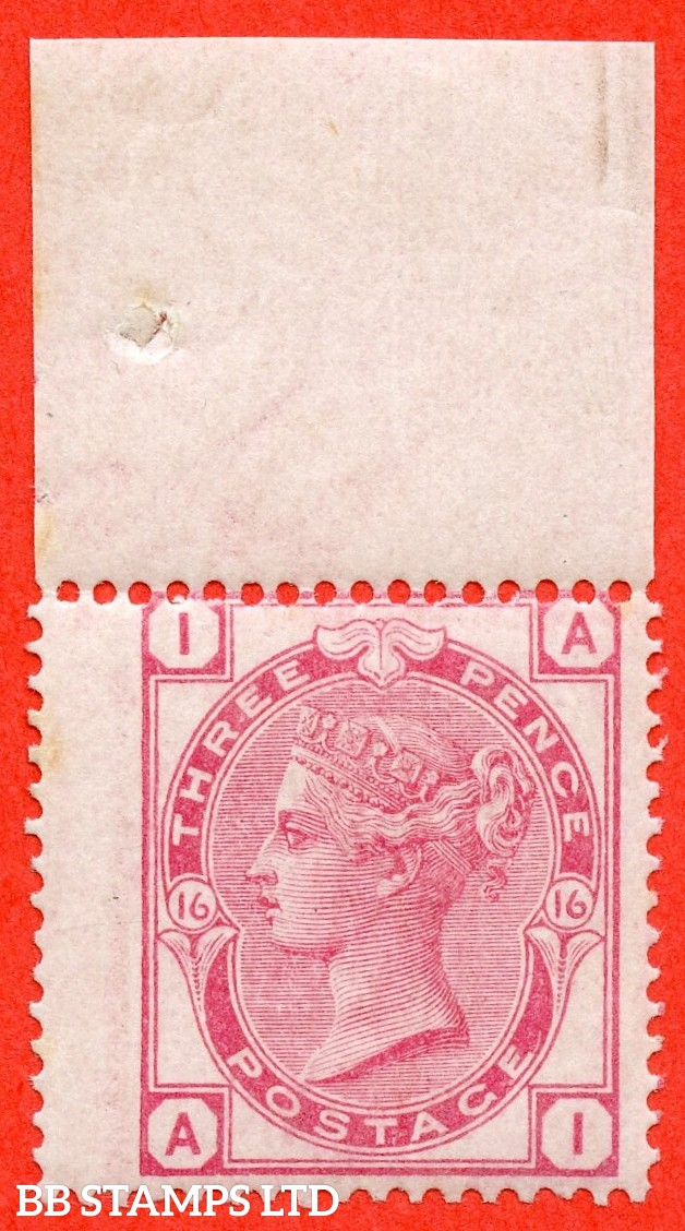 """SG. 143. J40. """" AI """". 3d rose plate 16.  A fine UNMOUNTED MINT top marginal example."""