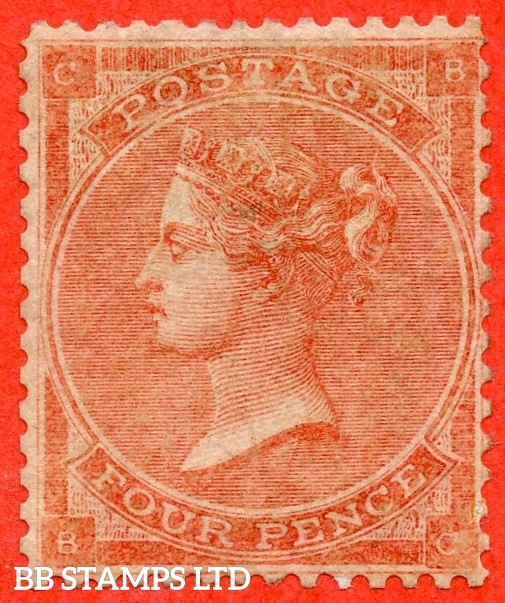 """SG. 80. J52 (2). """" BC """". 4d pale red. A very fine lightly mounted mint example."""