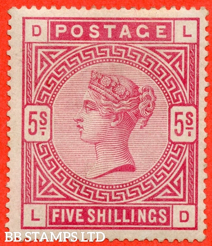 "SG. 180. K12 (1). "" LD "". 5/- Rose. A fine lightly mounted mint example."