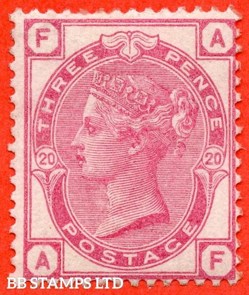 """SG. 158. J45. """" AF """". 3d  Rose. Plate 20. A fine mounted mint example."""