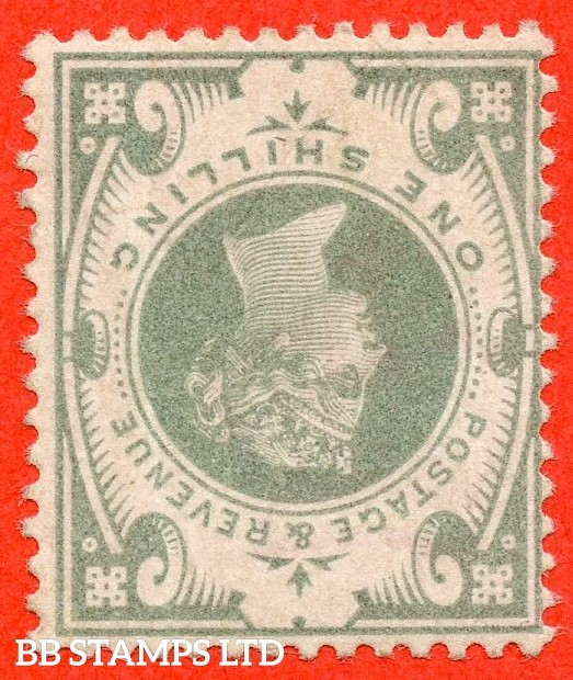 SG. 211 wi. K40 (1) a. 1/- dull green. INVERTED WATERMARK. A fine lightly mounted mint example of this RARE Victorian variety.