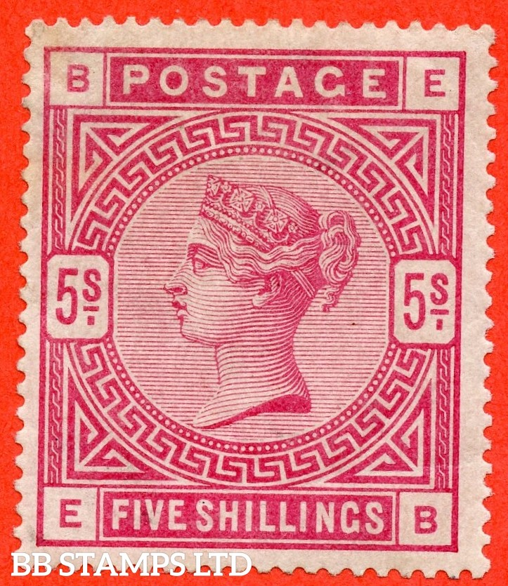 "SG. 180. K12 (1). "" EB "". 5/- Rose. A decent average mounted mint example."