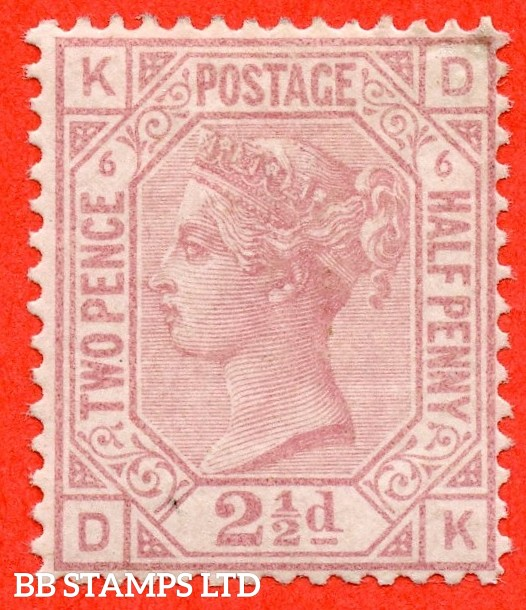 "SG. 141. J7. "" DK "". 2½d rosy mauve. Plate 6. A fine very lightly mounted mint example."